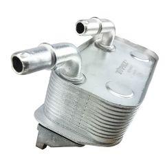 Automatic Transmission Oil Cooler fit BMW 540i 740i 740iL 750iL 17217505823