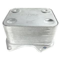New Transmission Oil Cooler Fits Volkswagen VW Touareg 077117021P